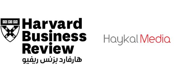 هيكل ميديا وهارفارد بزنس ريفيو شركاء في دعم برنامج الاقتصاديين الشباب في الإمارات