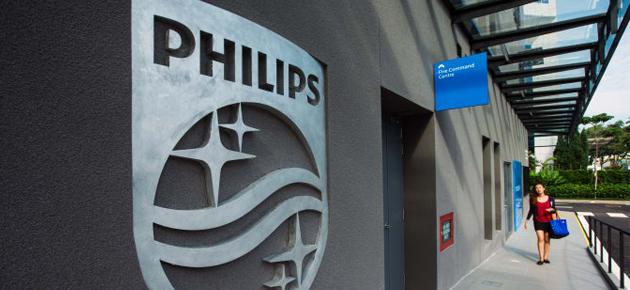 تراجع أرباح فيليبس إلى 153 مليون يورو في الربع الثاني