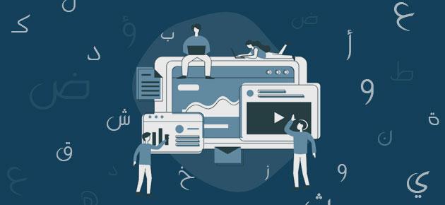 حازم عوض يكتب: الإنترنت العربي.. محتوى محبط وسوق واعد