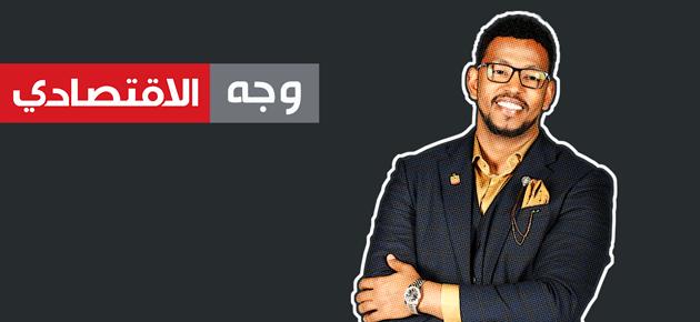 عمار عمر.. الطامح للثراء