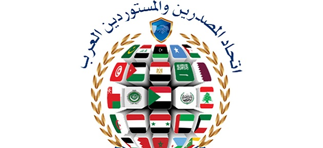 اتحاد المصدرين العرب